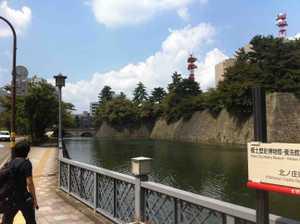 Fukui1_2